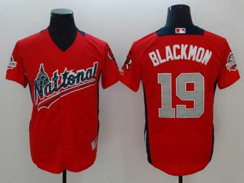 <img src='/pic/MLB-Jerseys-Mens-Adults-National-League-19-Charlie-Blackmon-Red-2018-All-Stars-Game-Home-Run-Derby-MLB-BaseBall-Jerseys-5548-23774.jpg' width=400>